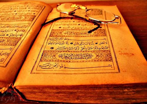 صور اسلامية دينية جديدة 2015_1390950946_287