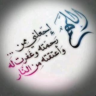 صور اسلامية دينية جديدة 2015_1390950946_296