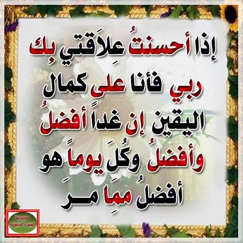 صور اسلامية دينية جديدة 2015_1390950947_835