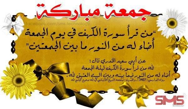 صور اسلامية دينية جديدة 2015_1390950949_553
