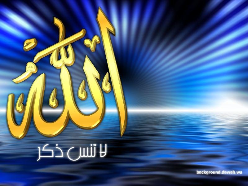 صور اسلامية دينية جديدة 2015_1390950961_762