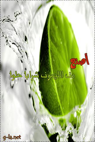 صور اسلامية دينية جديدة 2015_1390951296_977