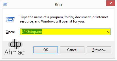 ��� ������ ����� ����� ������� ��������� ������� 8,���������86,�64.language, pack, windows8 2015_1391021003_978.