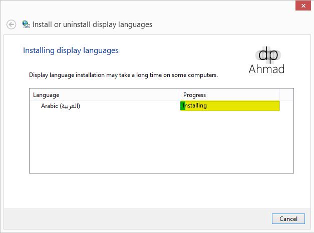 ��� ������ ����� ����� ������� ��������� ������� 8,���������86,�64.language, pack, windows8 2015_1391021004_132.