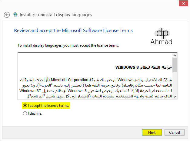 ��� ������ ����� ����� ������� ��������� ������� 8,���������86,�64.language, pack, windows8 2015_1391021004_432.