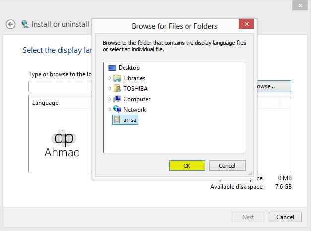 ��� ������ ����� ����� ������� ��������� ������� 8,���������86,�64.language, pack, windows8 2015_1391021005_717.