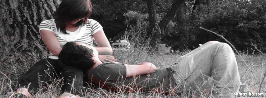 غلاف فيس بوك رومنسي جديد , احلى اغلفة الفيس بوك الرومانسية 2016 , اجمل صور للفيس بوك