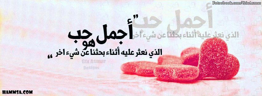 ��� �������� ��� ����� ����� ���  - facebook����� , ���� ����� ��� ����� ����� ��� 2015_1391207288_352.