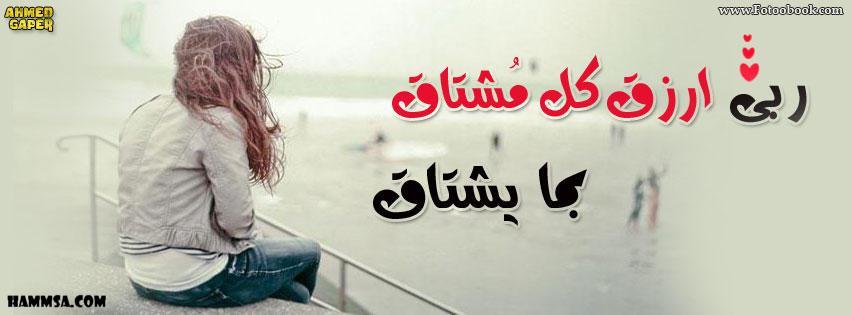 ��� �������� ��� ����� ����� ���  - facebook����� , ���� ����� ��� ����� ����� ��� 2015_1391207289_107.
