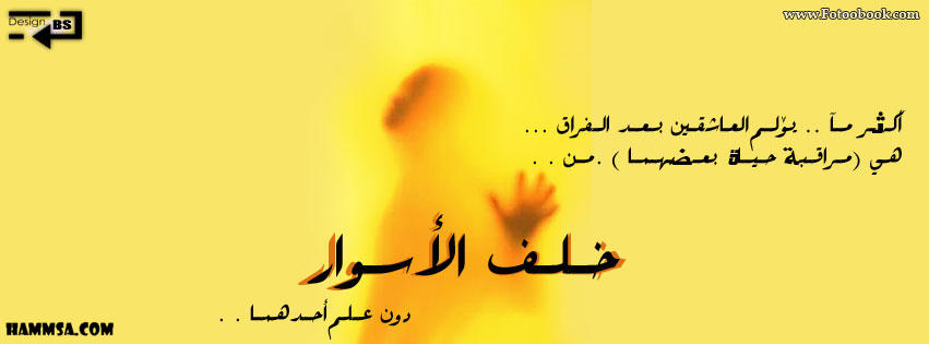 ��� �������� ��� ����� ����� ���  - facebook����� , ���� ����� ��� ����� ����� ��� 2015_1391207290_687.