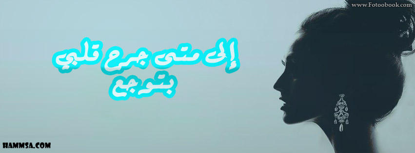 ��� �������� ��� ����� ����� ���  - facebook����� , ���� ����� ��� ����� ����� ��� 2015_1391207292_610.