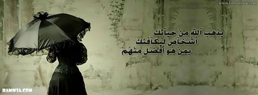 ��� �������� ��� ����� ����� ���  - facebook����� , ���� ����� ��� ����� ����� ��� 2015_1391207294_848.