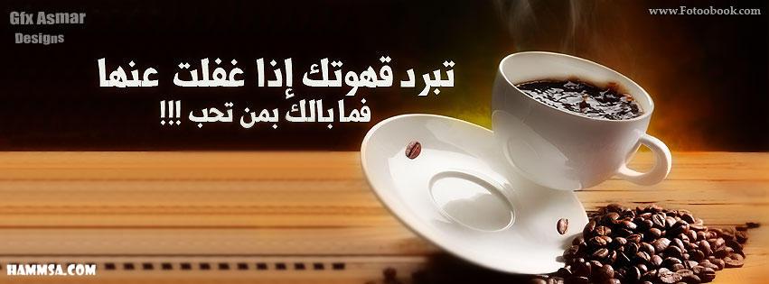 ��� �������� ��� ����� ����� ���  - facebook����� , ���� ����� ��� ����� ����� ��� 2015_1391207297_330.