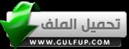 تحميل برنامج فيس بوك جافا لكل الاجيال،تنزيل برنامج نت مجانى للموبيل 2016،حمل برامج النت المجانى 2015_1391399489_901.