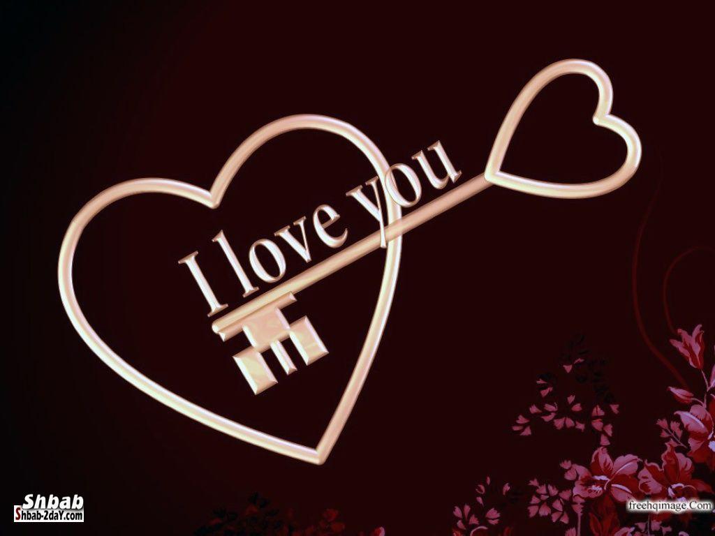 ��� ��, ���� ��� ���� 2016 Love , ���� ��� ���� ������ ���������� ������� 2015_1391459075_244.