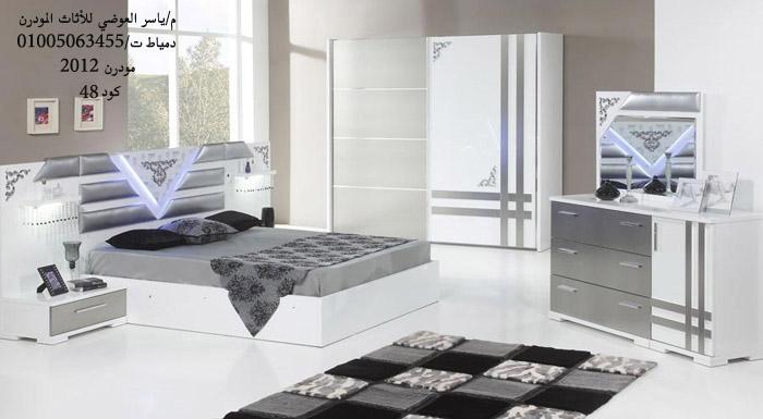 ��� ��� ��� ����� ����� 2016 , ������ ��� ��� ����� Modern Bedrooms ���� ��������� ����� 2015_1391461470_425.