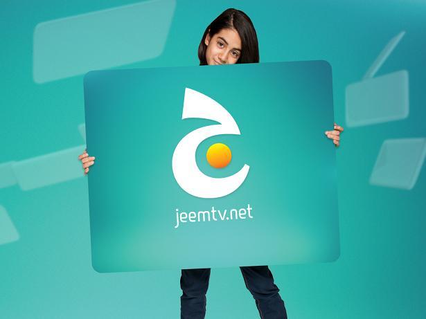 تردد قناة Jeem - تردد قناة جيم Jeem للاطفال  - تردد قناة ج Jeem علي النايل سات - تردد قناة جيم أ 2015_1391468103_819.