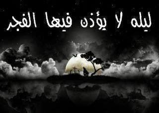 ��� ��� ��� ������� 2016 , ������ ��� ��� ������� , Islamic photos ����� ��������� 2015_1391473265_625.