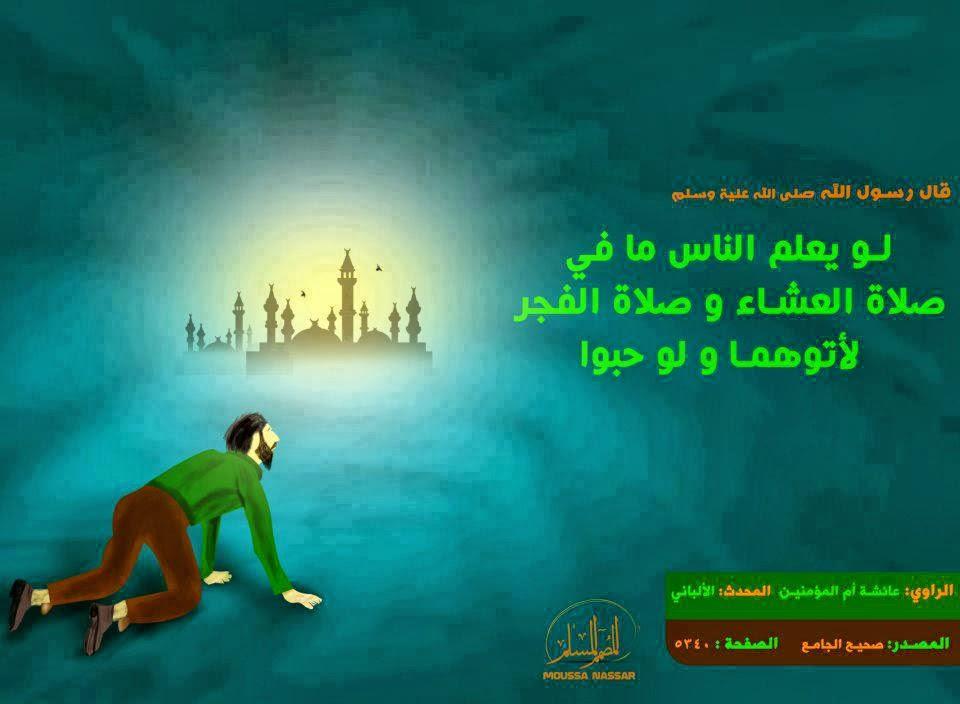 ��� ��� ��� ������� 2016 , ������ ��� ��� ������� , Islamic photos ����� ��������� 2015_1391473265_801.