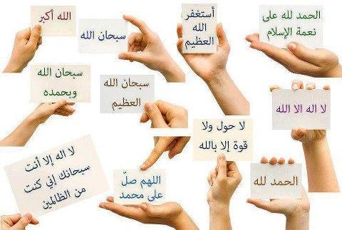 ��� ��� ��� ������� 2016 , ������ ��� ��� ������� , Islamic photos ����� ��������� 2015_1391473268_304.