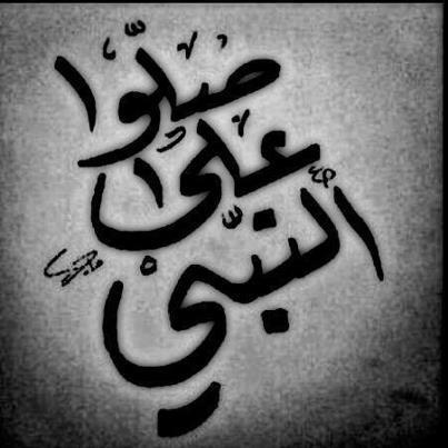 ��� ��� ��� ������� 2016 , ������ ��� ��� ������� , Islamic photos ����� ��������� 2015_1391473268_329.