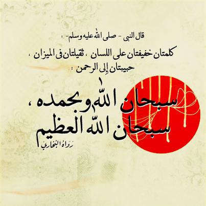 ��� ��� ��� ������� 2016 , ������ ��� ��� ������� , Islamic photos ����� ��������� 2015_1391473354_703.