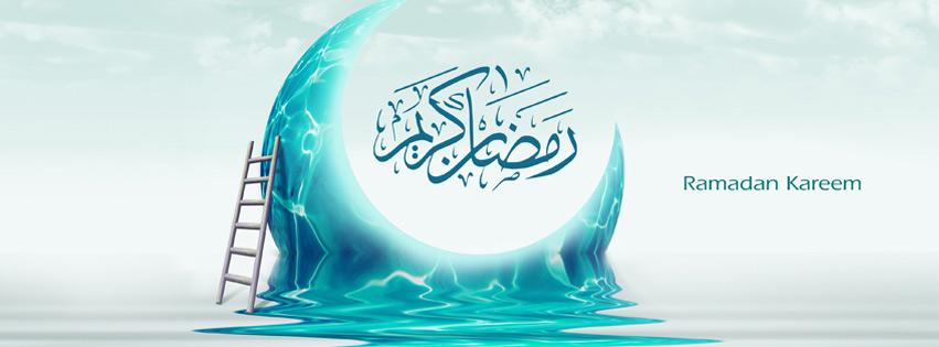 Facebook Covers , Ramadan 2017 , Rmdan 2016 , ����� ����� ���� 2015_1391477627_102.