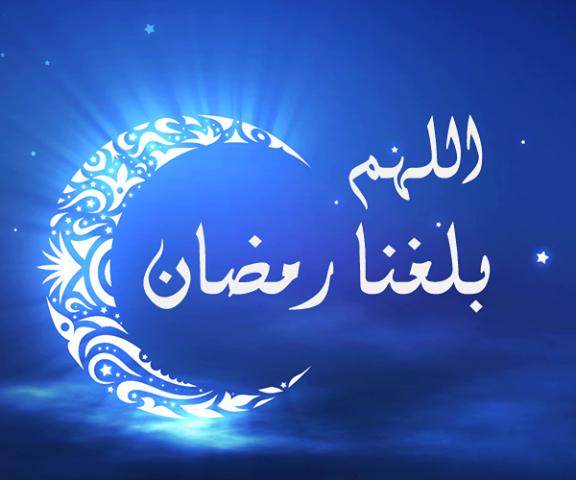 ��� �������� ��� ����� ����� , ������ �������� ������ ����� 1437 - instagram ramadan 2015_1391477745_355.