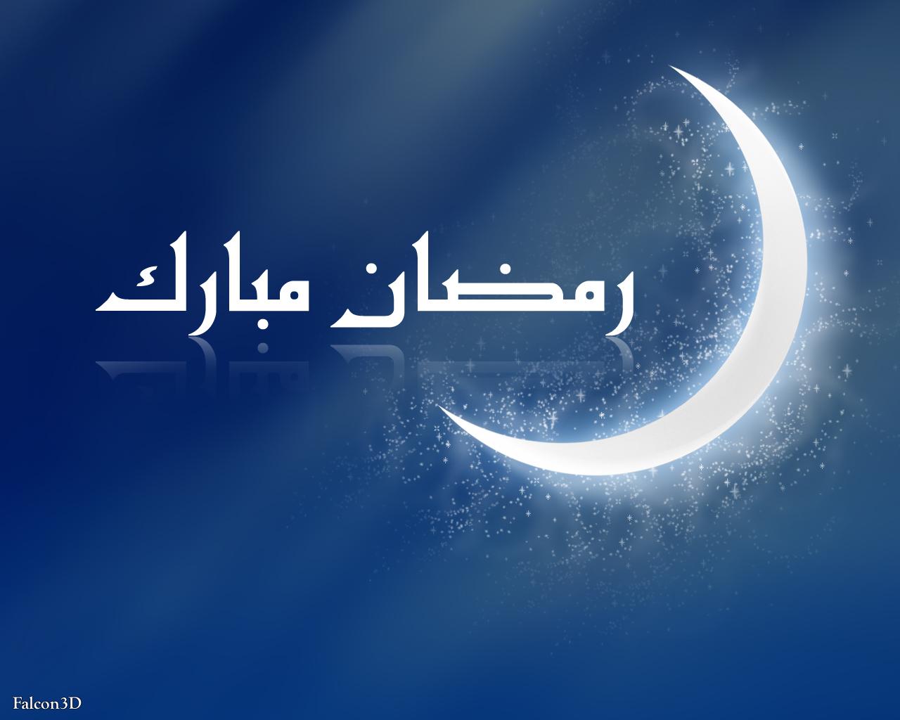 ��� �������� ��� ����� ����� , ������ �������� ������ ����� 1437 - instagram ramadan 2015_1391477749_997.