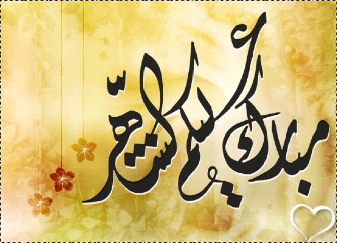 ��� ��� ����� 2016 , ��� ��� ����� , Ramadan Pictures, Images & Photos , Photobucket 2015_1391561590_857.