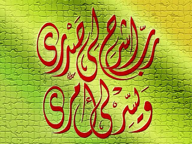 ���� ��� ������� ���� Identify pictures of beautiful Islamic , ����� ����� ���� 2016 2015_1391568020_626.