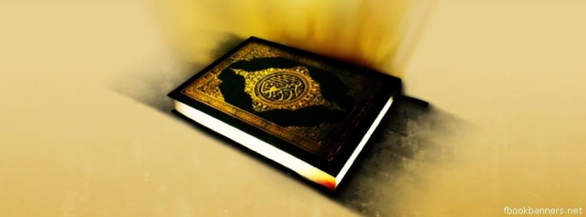 ��� ��� ��� ������  , ���� ����� ��� ��� ������� , facebook covers Islamic 2015_1391650510_843.