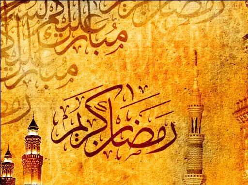 احلى صور رمضان كريم 1438 - صور رمضان كريم متحركة فيس بوك - خلفيات مكتوبة عليها كلام لرمضان 2015_1391728553_620.