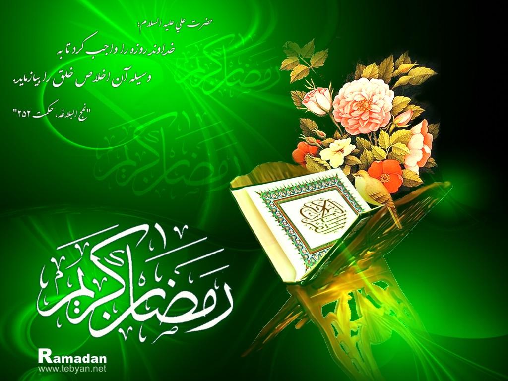 احلى صور رمضان كريم 1438 - صور رمضان كريم متحركة فيس بوك - خلفيات مكتوبة عليها كلام لرمضان 2015_1391728558_594.