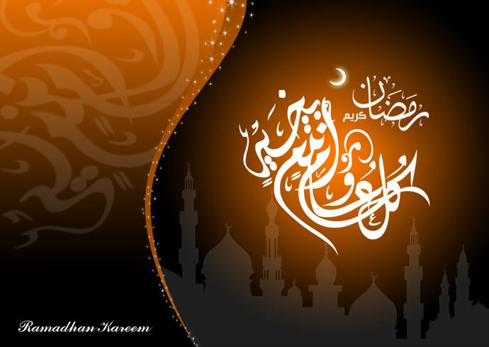 احلى صور رمضان كريم 1438 - صور رمضان كريم متحركة فيس بوك - خلفيات مكتوبة عليها كلام لرمضان 2015_1391728560_793.