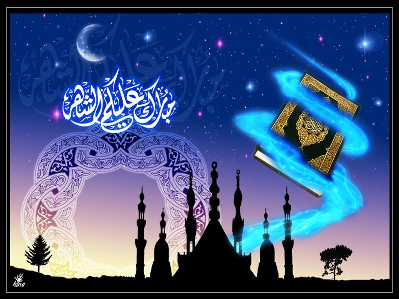 احلى صور رمضان كريم 1438 - صور رمضان كريم متحركة فيس بوك - خلفيات مكتوبة عليها كلام لرمضان 2015_1391728561_844.