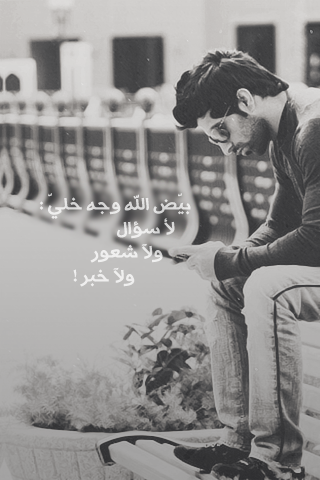 ��� �������� ����� ����� ����� ��� ,��� ���� ����� ,- Photos romantic sad 2015_1393588166_338.