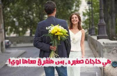 صور بوستات رومانسية للفيس بوك 2016 , صور رومانسية مكتوب عليها كلام حب للتعليقات