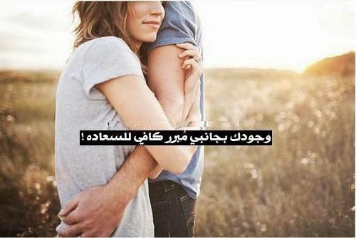 صور بوستات رومانسية للفيس بوك 2016 , صور رومانسية مكتوب عليها كلام حب للتعليقات 2015_1393597180_584.