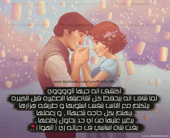 صور حب مع كلمات رومانسي صور حب مع كلمات رومانسية صور للحبيب