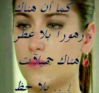 احلى صور معبرة مكتوب عليها اجمل عبارات 2016 - photos beautiful words written on it in