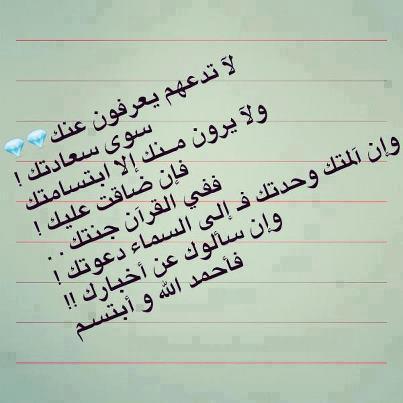 2015_1393714640_560.jpg