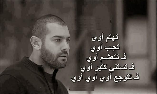 ���� ������� ������� ����� ��� ����� ���, posts sad to facebook , words written on it 2015_1393715142_114.