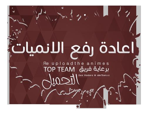 [ Top Team ] ���� ����� ��� ���� ����� | Yu_Yu_Hakusho | 2015_1396262568_982.