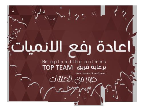 [ Top Team ] ���� ����� ��� ���� ����� | Yu_Yu_Hakusho | 2015_1396262571_361.