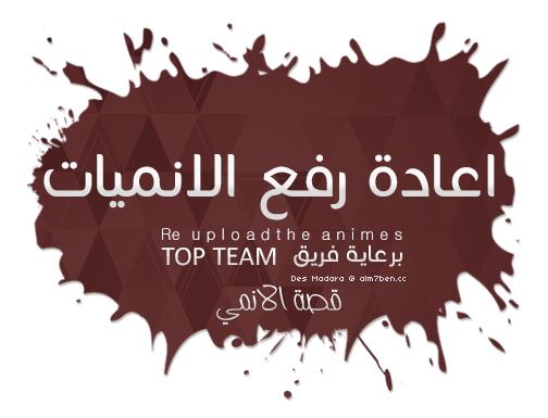 [ Top Team ] ���� ����� ��� ���� ����� | Yu_Yu_Hakusho | 2015_1396262572_876.
