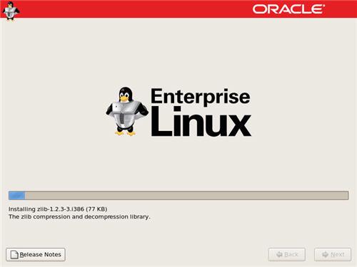 ������� �� ���� ���� ��� �������� ������� Oracle Linux 6.5 2015_1397345569_908.