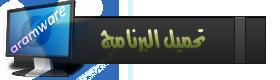 ����� ������ �������� Beycalm Messenger ������� ��� ����� ����� ����� ����� 2015_1400486194_584.