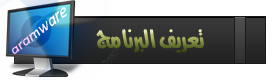 ����� ������ �������� Beycalm Messenger ������� ��� ����� ����� ����� ����� 2015_1400486194_975.
