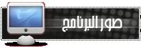 ����� ������ �������� Beycalm Messenger ������� ��� ����� ����� ����� ����� 2015_1400486196_983.